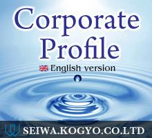 Corporaite Profile